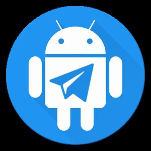 غیر فعال کردن دانلود خودکار در تلگرام گوشی های اندروید، کاهش اتمام سریع حجم اینترنت